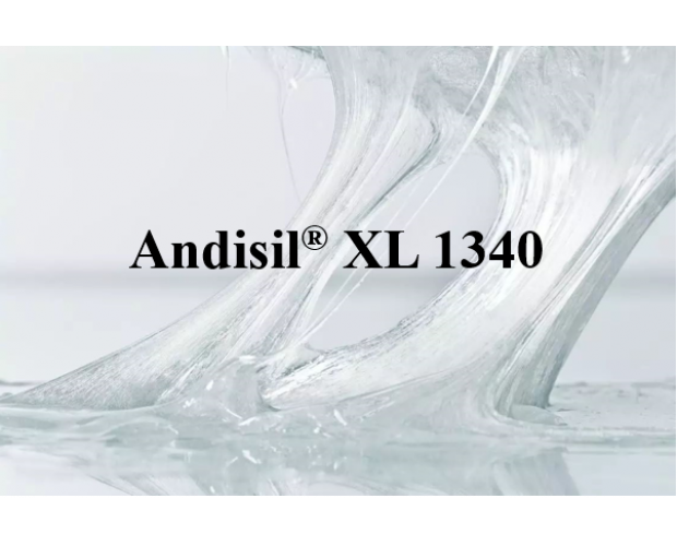 Andisil® XL 1340 交联剂