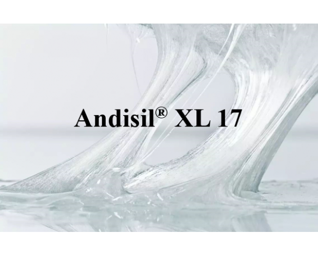 Andisil® XL 17 交联剂