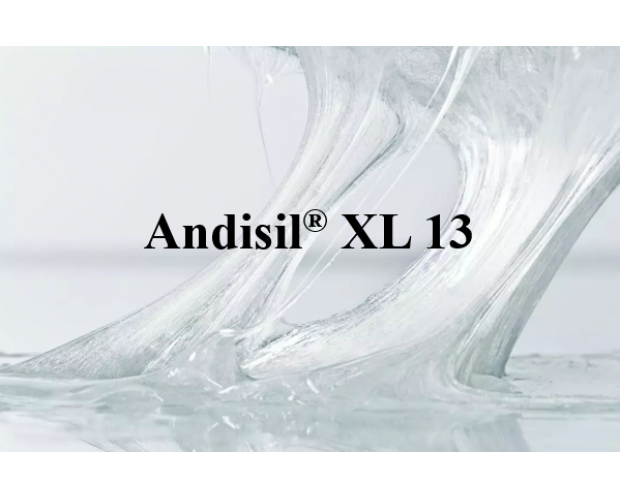 Andisil® XL 13 交联剂