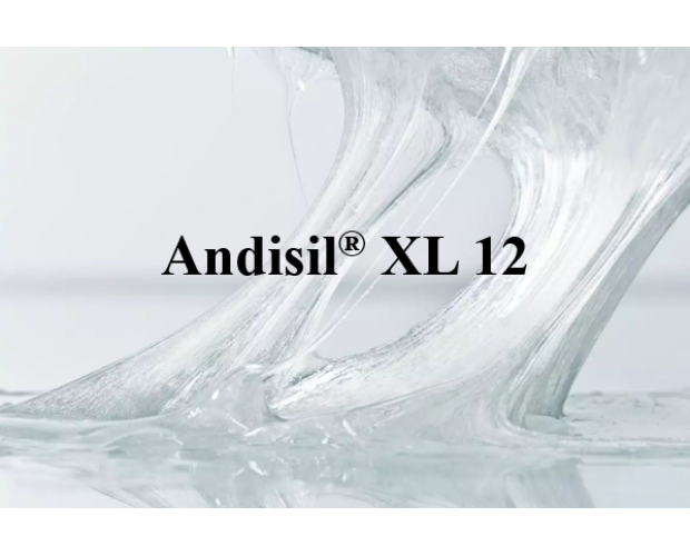 Andisil® XL 12 交联剂